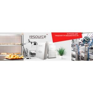 Ќова¤ линейка журналов дл¤ пищевой промышленности