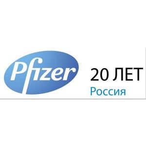 Забота о сотрудниках - ключевой принцип Pfizer