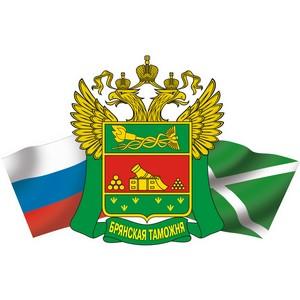 Более 15 миллиардов рублей перечислила Брянская таможня в федеральный бюджет