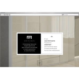 Новый интернет-проект для дизайнеров и архитекторов от мебельной компании «Роникон»