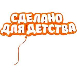 Минпромторг России организовал круглый стол по государственно-частному партнерству