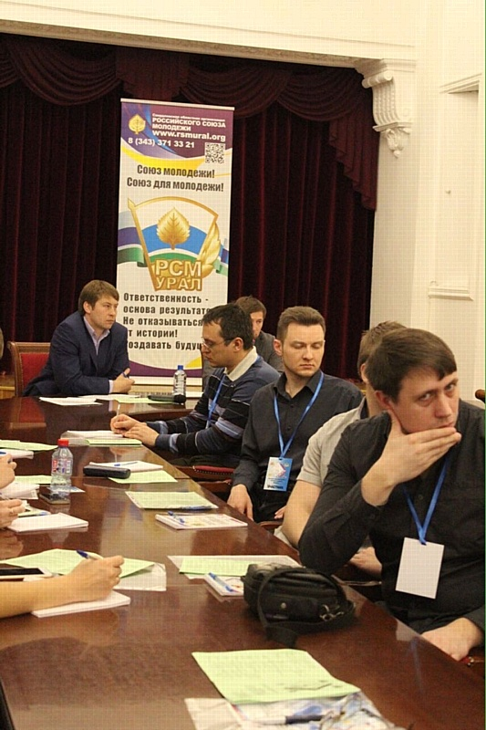 Формы эффективного взаимодействия работающей молодежи на предприятиях и в организациях области