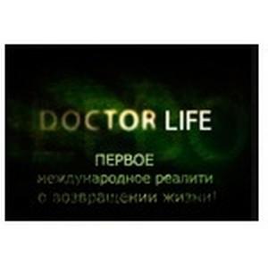 """Международный ТВ-проект """"Доктор Жизнь"""" о лечении наркозависимых завершился."""