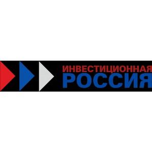 «Инвестиционная Россия» запустила «Международную базу данных инвестиционных проектов»