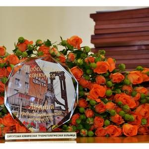 Мастерство и призвание! В Травмбольнице Сургута выбрали лучших средних медработников 2016 года
