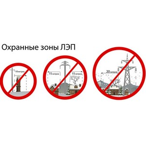 Более 130 нарушений охранных зон высоковольтных линий выявили специалисты Красноярскэнерго