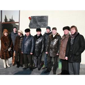 В Челябинске впервые появилась памятная доска связисту
