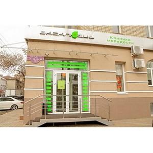 Впервые в Саратове в клинике «Эксклюзив» выполнена процедура ликвидации свищевого хода с Permacol