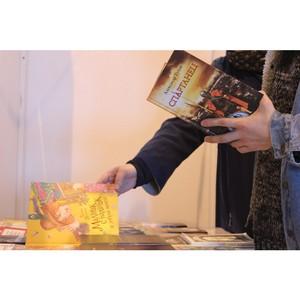 нижный салон в ѕариже прошел плодотворно дл¤ российских писателей