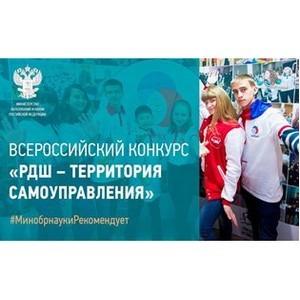 «Михайлов и Партнёры» рассказали об особенностях управления коммуникационными проектами