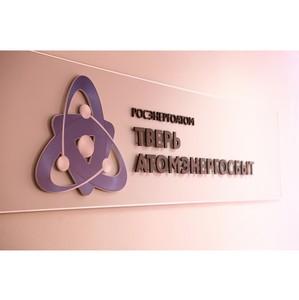 Специалисты call-центра ОП  «ТверьАтомЭнергоСбыт» отвечают на вопросы потребителей.