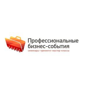 """26 марта состоится семинар Александра Фридмана """"Власть и субординация"""""""