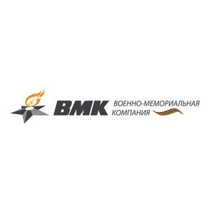 На Федеральном военном мемориальном кладбище будет похоронен  Владимир  Кулаков