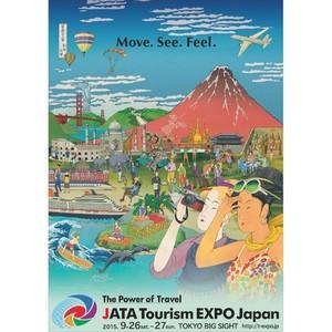 В Японии состоится вторая ежегодная выставка JATA Tourism Expo Japan 2015