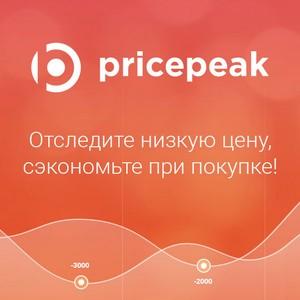 ������ ������������ ��� �� ������ PricePeak.ru ��������� � ����-������������ ��� ���� ��������