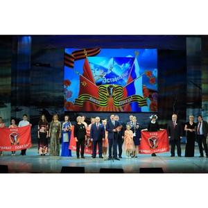 Итоговый благотворительный концерт «Эстафета Мира» Фестиваля «Виват, Победа!» - состоялся!