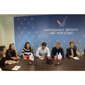 Волгоградские активисты ОНФ начали обучение в «Школе общественных экологических инспекторов»