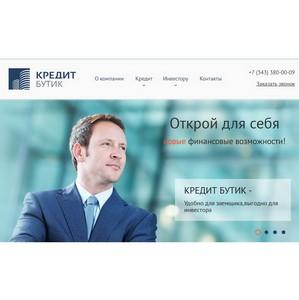 Новый офис МФО «Кредит Бутик»