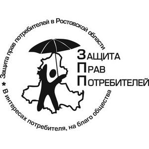 Ростовчане ради шопинга экономят на еде.