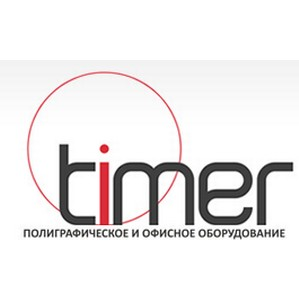 «Таймер» снижает цены