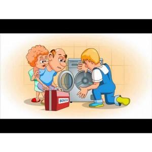 Сервисный центр Мастер. Герметизация (устранение протечек) стиральной машины