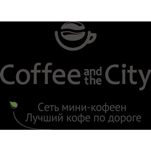 ����� ������ �������� ������� Coffee and the City � �� ������ �����