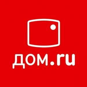 Каждый пятый житель Тулы пользуется телеком-услугами «Дом.ru»