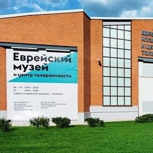 В Еврейском музее при поддержке БФ «Сафмар» Михаила Гуцериева открылась новая выставка