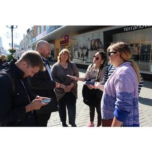 Екатеринбург принял участие в Общероссийской акции «18+ Правила общие – ответственного каждого»