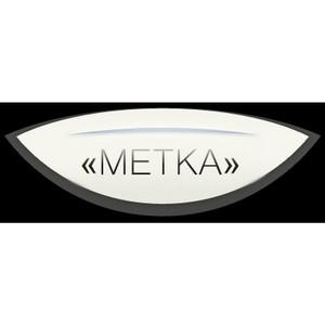 Предприятие «МетКА» - открытие нового сайта