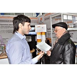 ОАО «Белгородэнергосбыт» − участник выставки по энергосбережению