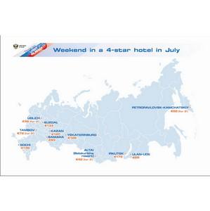Россия представляет новые туристские направления на выставке ITB Berlin