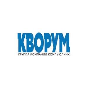 Компания «Кворум». Решение для работы с  КБР-Н – бесплатный удаленный демодоступ открыт