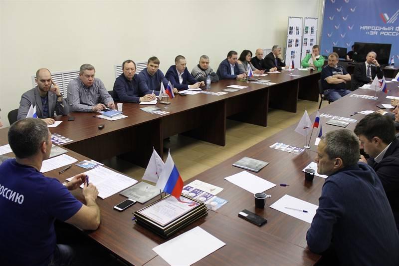 Представители челябинского отделения ОНФ обсудили механизмы контроля общественных предложений