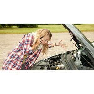 Какую помощь можно получить при покупке автомобиля?