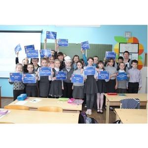 Специалисты Тверьэнерго провели урок по энергосбережению со школьниками