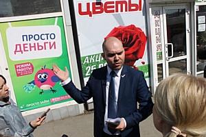 Активисты ОНФ провели мониторинг работы микрофинансовых организаций Челябинска