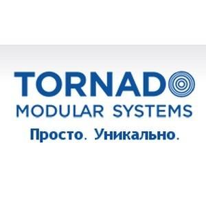 Директор новосибирской ИТ компании стал кандидатом на статус человека года
