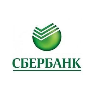 Сбербанк представит новые подходы к созданию качественного сервиса