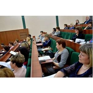Директора школ из пяти субъектов РФ проходят обучение в ЮРИУ РАНХиГС