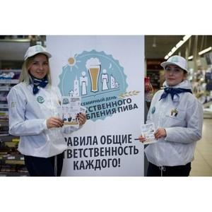 В России стартовала III Общероссийская акция «18+ Правила общие – ответственность каждого»