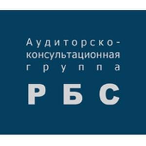 РБС в ТОП-5 консалтинговых компаний Сибири и Дальнего Востока