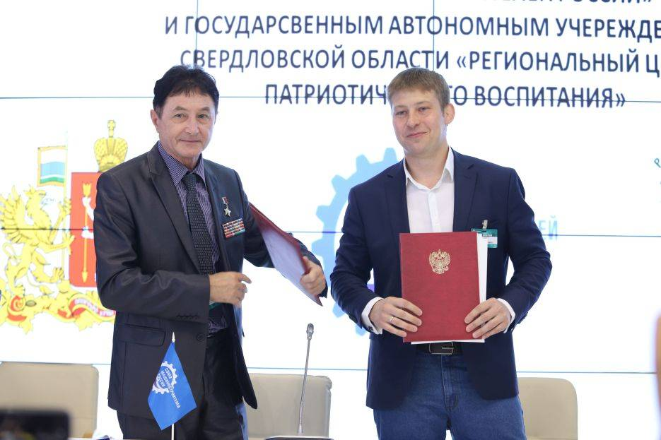 Соглашение о взаимном сотрудничестве СРО СоюзМаш России и РЦ патриотического воспитания