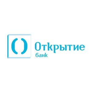 Начали работу первые мини-офисы Банка «Открытие» в Ижевске, Калуге и Рязани