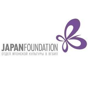 Выставка японских афиш Норио Фудзисиро в Отделе японской культуры Japan Foundation