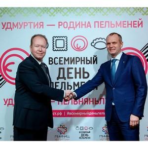 Кубок «Ростелекома» будет разыгран в турнире по пельменному бадминтону в Ижевске