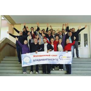 III Слёт молодёжи «Владимирэнерго»: движение вперёд в единой команде