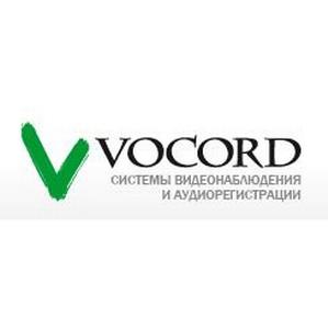 Vocord FaceControl установлены в учебном центре пограничных войск