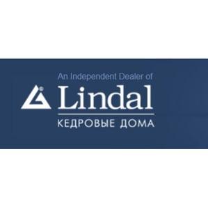 Уникальный материал домов Линдал