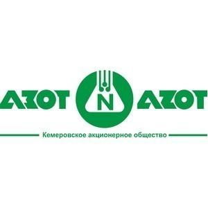 Цех Аммиак-1 КАО «Азот» пущен в работу после капремонта